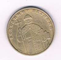 1 HRIVIA  2005 OEKRAINE /4644/ - Ukraine