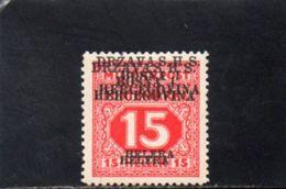 ROYAUME DES SERBES,CROATES ET SLOVENES 1919 * SURCHARGE DOUBLE - 1919-1929 Royaume Des Serbes, Croates & Slovènes