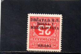 ROYAUME DES SERBES,CROATES ET SLOVENES 1919 * SURCHARGE RENVERSEE - 1919-1929 Royaume Des Serbes, Croates & Slovènes