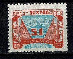 China - 1949 Yv 98 Neuf Sans Gomme / Nieuw Zonder Gom - North-Eastern 1946-48