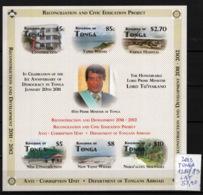 Tonga 2012 Y.T.1280/85 **/MNH VF - Tonga (1970-...)