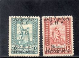 ROYAUME DES SERBES,CROATES ET SLOVENES 1919 * - 1919-1929 Royaume Des Serbes, Croates & Slovènes