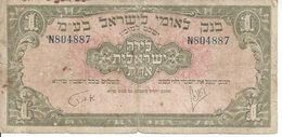 ISRAEL P20 1 POUND 1952 BANK LEUMI LE ISRAEL FINE - Bhoutan
