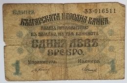 BILLET BULGARIE - ROYAUME - P.14a - 1 LEV SREBRO - 1916 - - Bulgarien