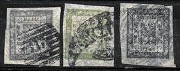 E-674 - INDIA - NEPAL - 1881 - SOLD AS FORGERIES, FALSES, FALSCHEN, FAKES, FALSOS - Collezioni (senza Album)