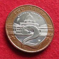 Nigeria 2 Naira 2006 KM# 19 *V2 - Nigeria