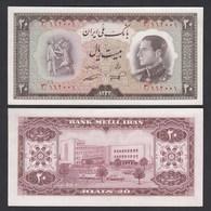 PERSIEN - PERSIA -  IRAN - 20 RIALS (1954) Pick 65 UNC (1) Schah Reza   (26547 - Bankbiljetten