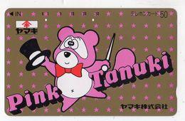 JAPON TELECARTE NTT BD PINK TANUKI - BD