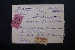 U.R.S.S. - Enveloppe En Recommandé Exprès De Moscou En 1930 Pour Paris, Affranchissement Plaisant Au Verso - L 63162 - Briefe U. Dokumente