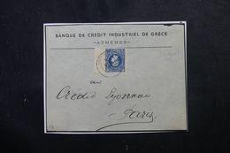 GRECE - Devant D'enveloppe Commerciale D'Athènes Pour Paris En 1900, Affranchissement Plaisant - L 63170 - 1886-1901 Small Hermes Heads