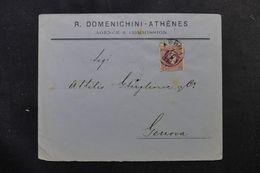 GRECE - Enveloppe Commerciale De Athènes Pour L'Italie En 1898, Affranchissement Plaisant - L 63180 - 1886-1901 Small Hermes Heads