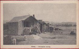 Chinese Houses Woning Habitation Chinois Animee Chien Cochon China Chine Missie Van Mission De Scheut CPA Inner Mongolia - China