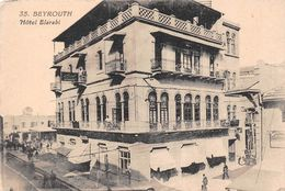 "¤¤  -   LIBAN   -   BEYROUTH   -   Hôtel "" ELARABI ""     -  ¤¤ - Líbano"