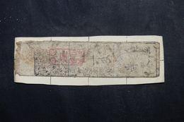 VIEUX PAPIERS - Chine - Vieux Papier à Voir Avec Cachet En Rouge ( Collé Sur Support ) - L 63197 - Old Paper