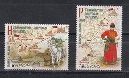 Belarus Weissrussland MNH** 2020  Mi  1339-40 Europa CEPT. Ancient Postal Routes - Belarus