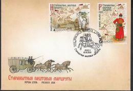 Belarus Weissrussland MNH** 2020  Mi  1339-40 Europa CEPT. Ancient Postal Routes FDC - Belarus