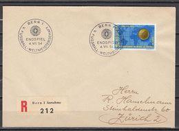 Soccer / Football / Fussball - WM 1954:  Schweiz  E-Brief, Used - (Endspiel) - Coupe Du Monde