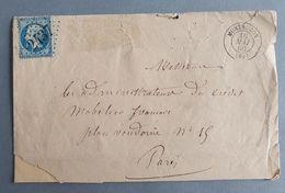 EMPIRE DENTELE 22 SUR LETTRE DE MONTBOZON A PARIS DU 16 MAI 1866 (GROS CHIFFRE 2437) - 1849-1876: Classic Period
