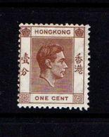 HONG  KONG    1938    1c  Brown    MH - Hong Kong (...-1997)