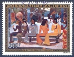 Polynésie Française - Poste Aérienne N°75 - Oblitéré - (F1137) - Poste Aérienne