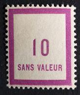 France Fictif N° F84 N* Quasi N** Luxe Gomme D'origine, TTB. Cote 2020 : 3 €. Voir Photos Recto Verso - Fictie