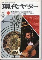 Revue Musique  En Japonais -  Gendai Guitar  Guitare - N° 197 - 1982 - - Muziek