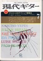 Revue Musique  En Japonais -  Gendai Guitar  Guitare - N° 221 - 1984 - Narciso Yepes - Muziek