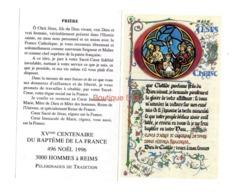 Image Pieuse Religion Croyance Acte Renovation Promesses Baptismales Chretienne Priere Centainaire Bapteme 1996 Hommes - Imágenes Religiosas