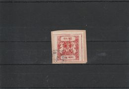 BUNDI 1914 SGno 19 USED RARE - Bundi