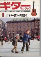 Revue Musique  En Japonais -    Guitar  Music Guitare - N° 163 - 1983 - Muziek