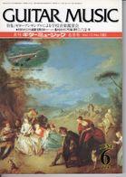 Revue Musique  En Japonais -    Guitar  Music Guitare - N° 180 - 1984 - Muziek