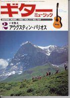 Revue Musique  En Japonais -    Guitar  Music Guitare - N° 164 - 1983 - Muziek