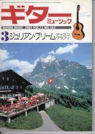 Revue Musique  En Japonais -    Guitar  Music Guitare - N° 165 - 1983 - Muziek