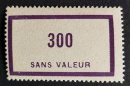 France Fictif N° F93 N** Luxe Gomme D'origine, TTB. Cote 2020 : 4 €. Voir Photos Recto Verso - Fictifs