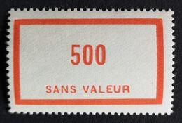 France Fictif N° F94 N** Luxe Gomme D'origine, TTB. Cote 2020 : 5 €. Voir Photos Recto Verso - Fictifs