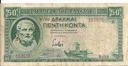 GRECE 50 DRACHMAI 1939 VF P 107 - Grecia