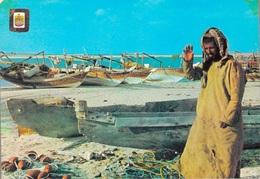 EMIRATS ARABES UNIS / FISHING BOATS - Emirats Arabes Unis