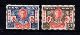 HONG  KONG    1946    Victory    Set  Of  2    MH - Hong Kong (...-1997)
