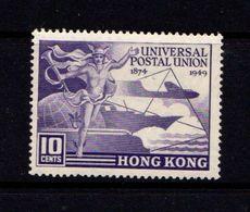 HONG  KONG    1949    U P U     10c  Violet    MNH - Hong Kong (...-1997)