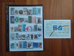 GERMANIA OVEST - Lotto Francobolli Periodo 1985/90 Nuovi ** - Facciale Marchi 32.00 = Euro 15.50 (60% Sottofacciale) - [7] Repubblica Federale