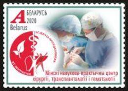TH Belarus 2020 Medicine Achievments Surgery 1v MNH - Medicina