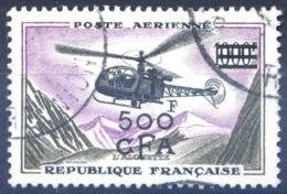 Réunion, Poste Aérienne N°57 - (F1171) - Posta Aerea