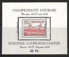 PR8 °° Championnat D'Europe Bruxelles 23-27 Aout 1950  NON Découpé Car Surcharge Mal Positionnée (lot Nic 813) - Belgique