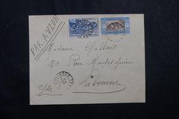 SÉNÉGAL - Enveloppe De Rufisque Pour Libourne En 1931 Par Avion, Affranchissement Plaisant - L 63295 - Sénégal (1887-1944)