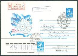 395 RUSSIA 1984 ENTIER COVER Used ANTARCTIC TREATY 25 POLAR POLAIRE ANTARCTIQUE XXV PENGUIN Bird FAUNA USSR Mailed - Tratado Antártico