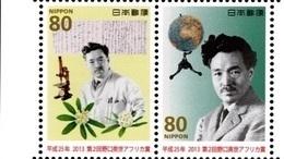 Japon Nippon 2013 6173/74 Hideyo Noguchi , Microscope , Botanique , Fleur - Sin Clasificación