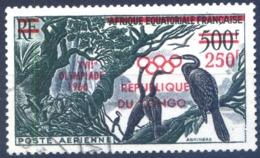 Congo (République) - Poste Aérienne N°1 - Oblitéré - (F1204) - Gebraucht