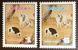 Taiwan 1978 Year Of The Ram Animals MNH - 1945-... Republic Of China