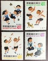 Taiwan 1993 Children's Games MNH - 1945-... República De China