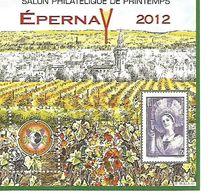 Feuillet Souvenir De La CNEP  Salon De  Printemps D'Epernay 2012 N° 60 Vignobles De Champagne - Sonstige